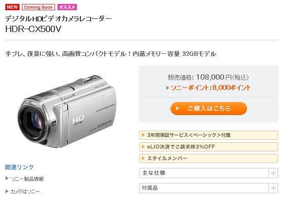 CX500V.jpg