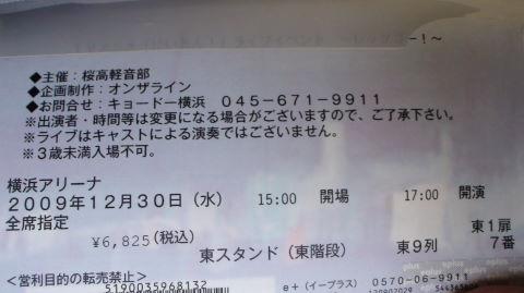 DSC01780(1).JPG