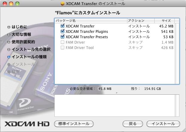 XDCAM EX:メモリーカムHD (仮住まい):So-netブログ