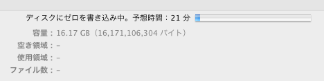 スクリーンショット(2010-03-24 3.08.57).png