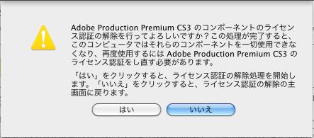 スクリーンショット(2010-06-03 19.47.40).png