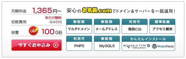 スクリーンショット(2010-06-17 23.47.09).png