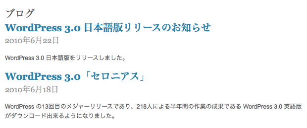 スクリーンショット(2010-06-24 10.59.36).png