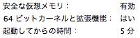 スクリーンショット(2010-06-27 4.07.13).png