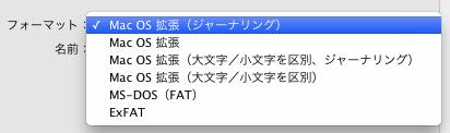 スクリーンショット(2010-11-12 3.38.38).png