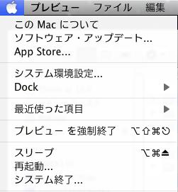 スクリーンショット(2011-01-07 8.42.26).png