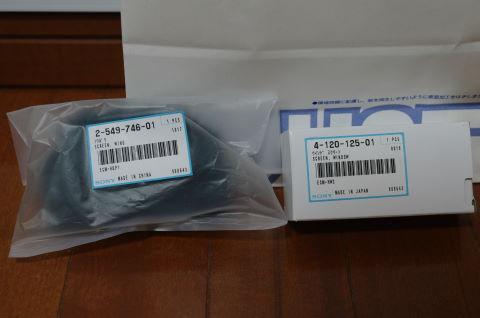 IMGP0659.JPG