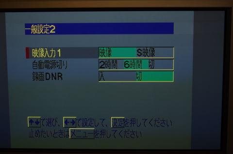 IMGP1337.JPG