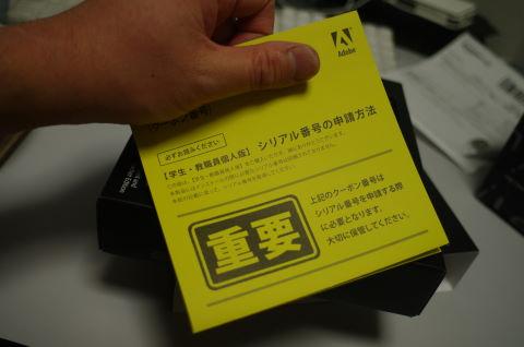 IMGP2107.JPG