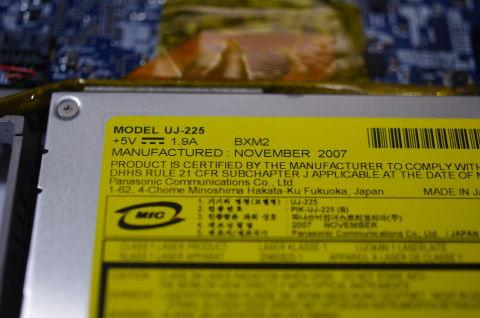 IMGP2343.JPG