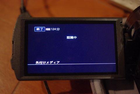 IMGP2869.JPG