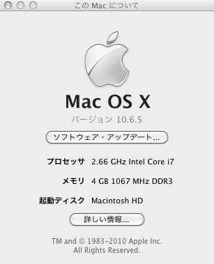 OS1065.png