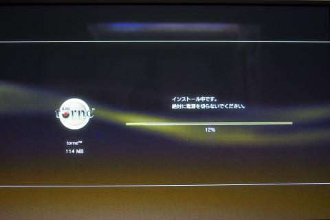 _IGP3580.JPG