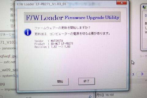 _IGP3786.JPG