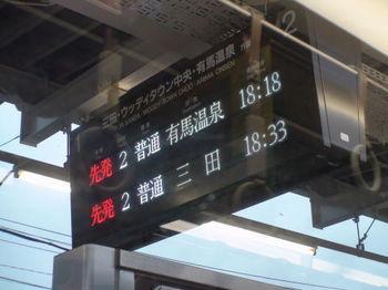 DSC004670001.JPG