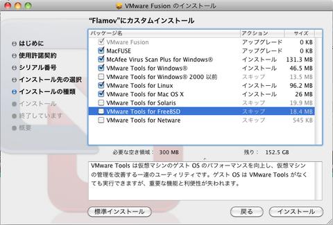 スクリーンショット(2009-10-29 21.12.41).png