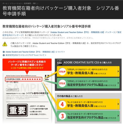 スクリーンショット(2010-06-03 21.44.47).png