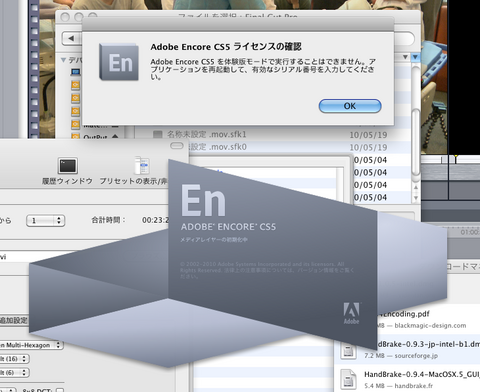 スクリーンショット(2010-06-08 0.18.09).png