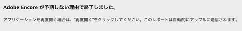 スクリーンショット(2010-06-08 0.30.34).png