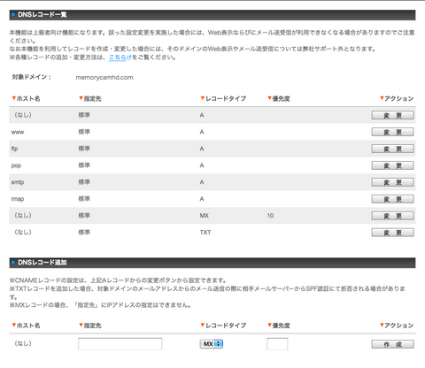 スクリーンショット(2010-06-24 10.13.14).png