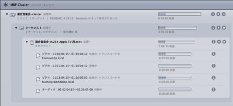 スクリーンショット(2010-08-01 4.39.02).png