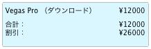 スクリーンショット(2010-10-12 7.26.11).png