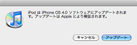 iOS4-1.png