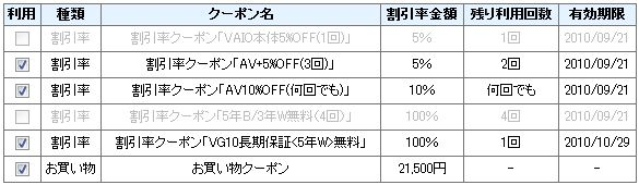 vg10-3.JPG